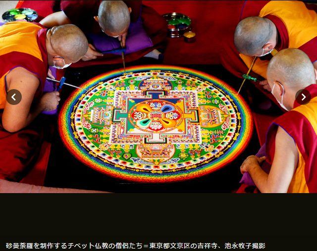「ネパール地震被災者へ、祈りの砂曼荼羅」 チベットの仏教文化や生活に触れてもらおうと「チベット・フェスティバル2015」が、東京、仙台などの各地を巡り開かれています。 http://t.asahi.com/hqp8 (日) #ネパール地震
