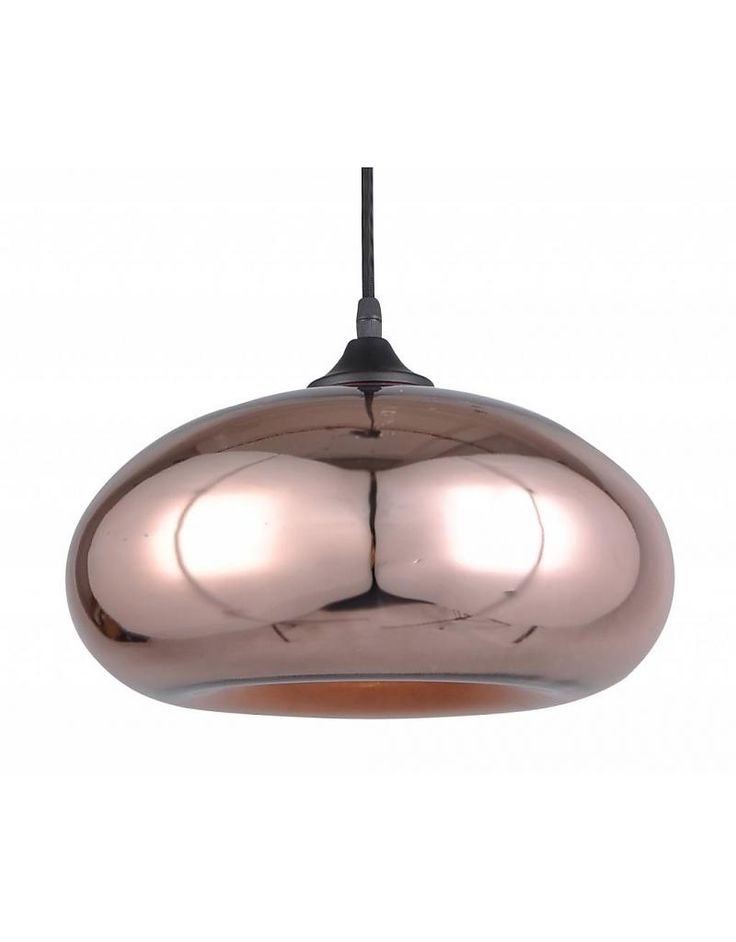 Moderne verlichting in glas roze goud of gerookt grijs
