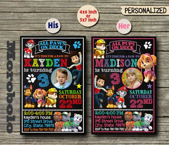 Paw patrol Invitation Paw Patrol Birthday Invitation by MOROBOLO