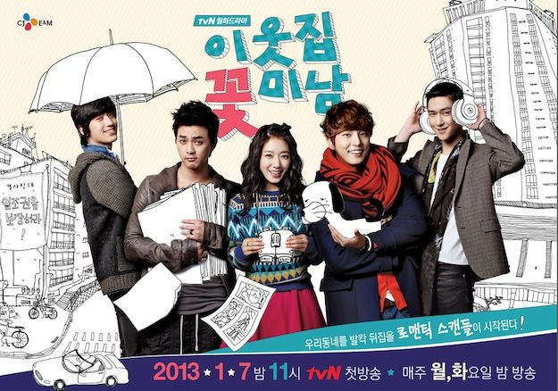 Flower Boy Next Door: super cheesy characters. i liked the second lead man more than the main.....JMO