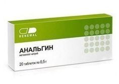 БЛОГ ПОЛЕЗНОСТЕЙ: Эффективная смесь заменит дорогие мази и гели: артриты, артрозы, мышечные боли