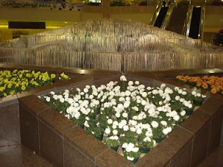 The flowers are fresh and beautiful at King Fahd International Airport, Dammam, Kingdom of Saudi Arabia
