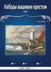 Море лодка JCS Подобные DMC якорь темы DIY Ручной Работы Счетный Крест Комплект Рукоделие Комплект для Вышивания Украшения Дома 14CT купить на AliExpress