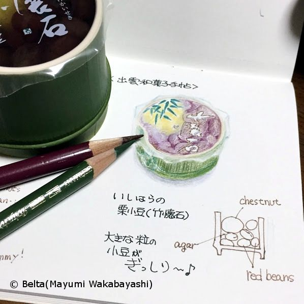 https://flic.kr/p/w87tG9 | 2015_07_22_takekaiseki_01 | 出雲の和菓子屋さん「いしはら」の竹懐石。  栗と小豆の寒天寄せ  © Belta(Mayumi Wakabayashi)