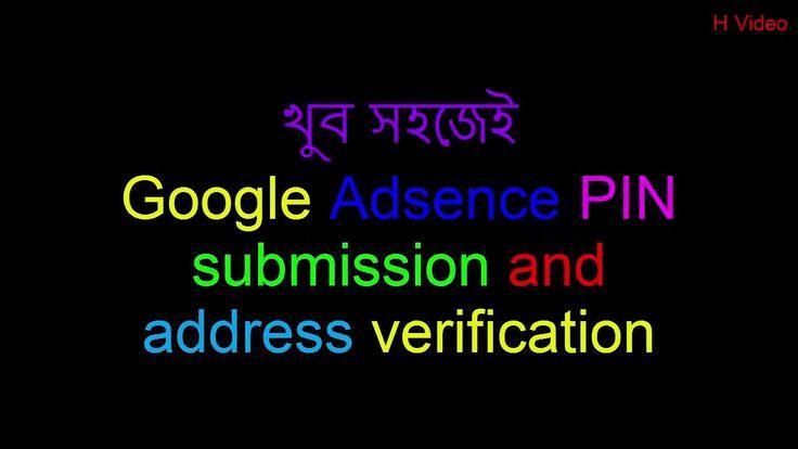 How to verify google adsense account   adsense pin verification   adsens...