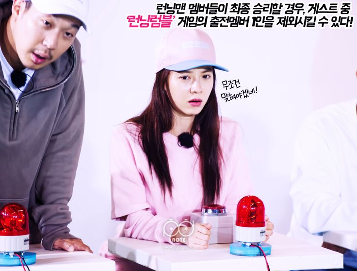 Song Ji Hyo and Ha Ha, Running Man ep. 317. © SBS RM PD note