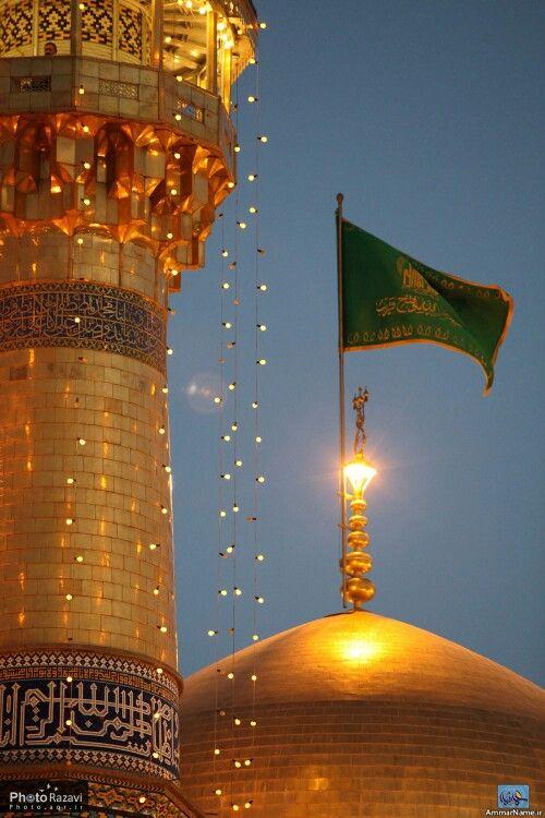 مشهد .ایران