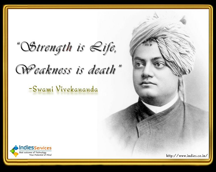 Quotes Vivekananda Brilliant The 25 Best Quotes Of Swami Vivekananda Ideas On Pinterest