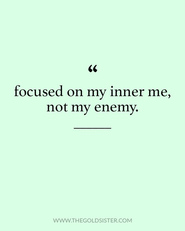 look inward at ourself, not outward at others. {www.thegoldsister.com}