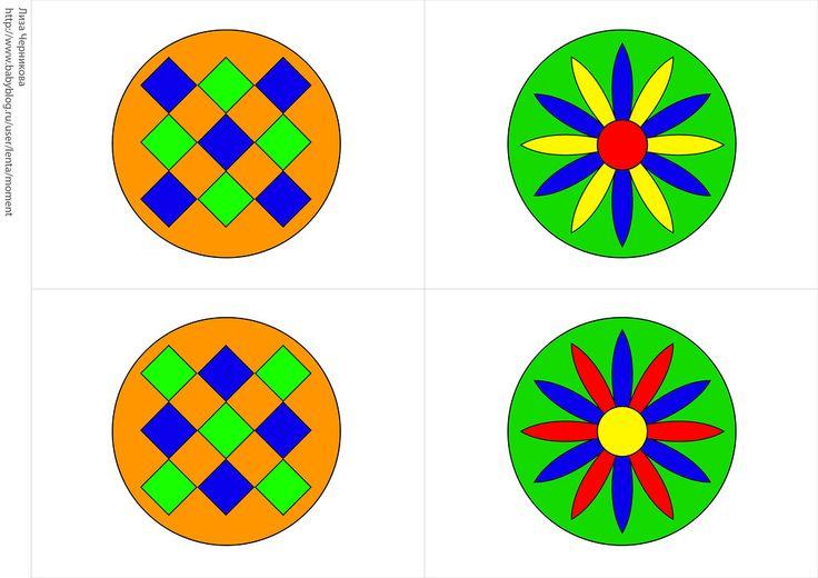 * Memory: kleur en vorm! 6-8