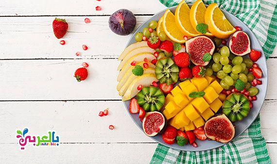 طريقة عمل سلطة الفواكه بفواكه الصيف المنعشة فوائد سلطة الفواكه للرجيم بالعربي نتعلم Fruits For Kids Fruit Fruit Wallpaper