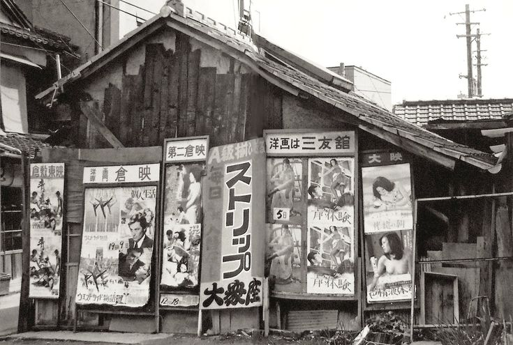 昭和スポット巡り on Twitter 昭和49年 倉敷