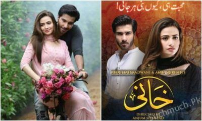 Rahat Fateh Ali Khan Mesmerizes With The OST Of Khaani, pakistani drama, upcoming drama, latest drama, new serial, khaani, sana javed drama