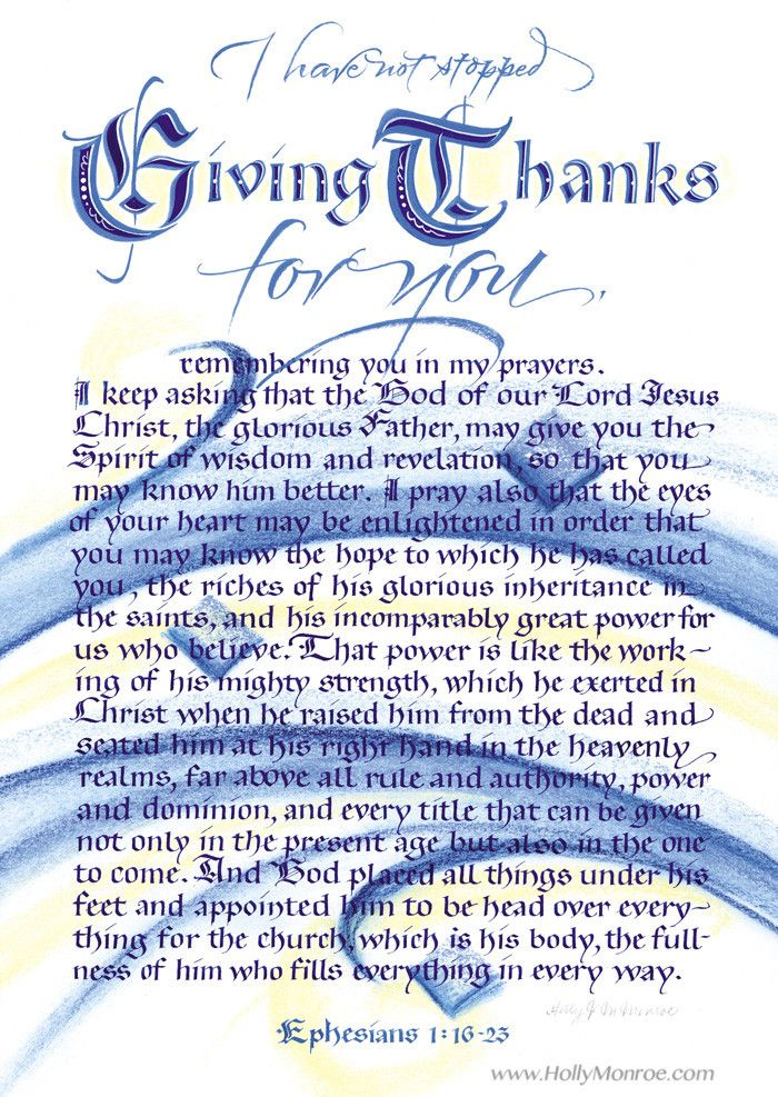 'Giving Thanks For You' by Holly Monroe calligraphy ~ Ephesians 1:16-23