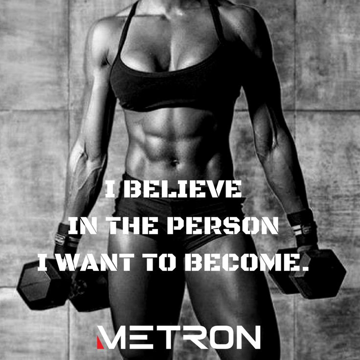 Is wrong for Me as a female bigger & stronger more muscles,tone, Leaner. Always …