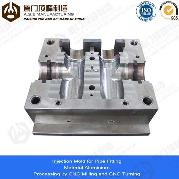 Xiamen A.S.E OEM Manufacturing Mold Parts for lego brick toys