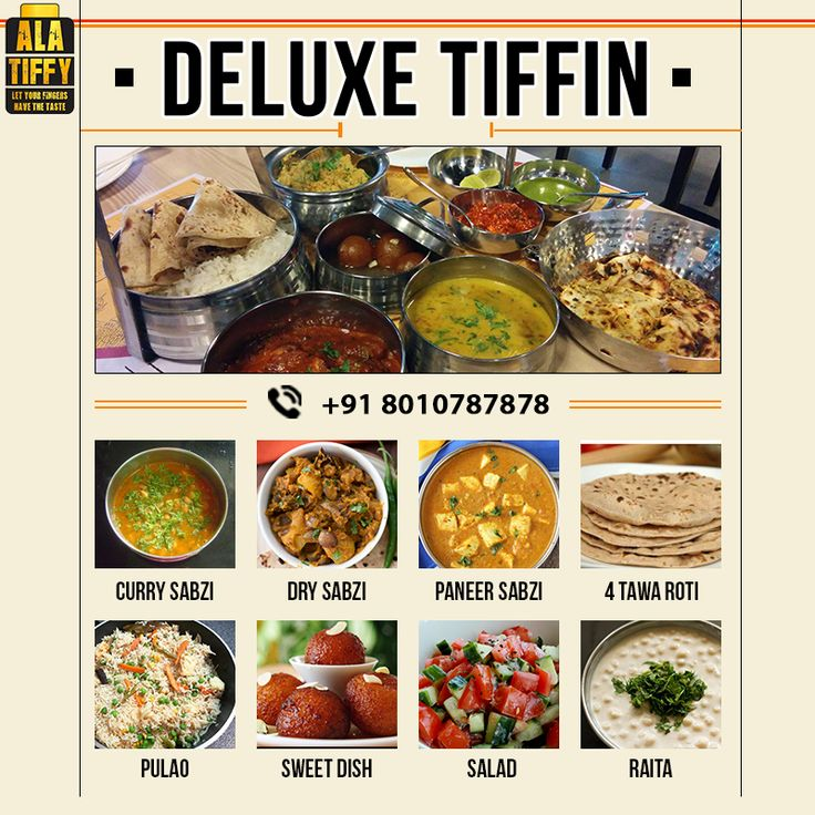 Eat like a king by ordering Alatiffy Deluxe #Tiffin only at Rs. 130. Call +91-8010787878 to order now.