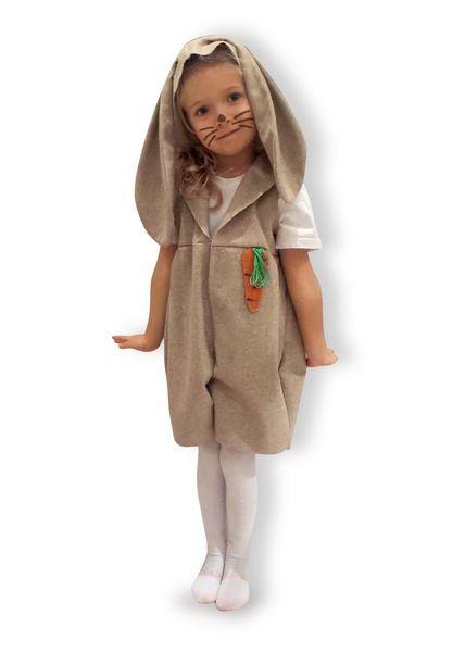 Kostüme für Kinder - Kostüm Hase Faschingskostüm Jumpsuite 1 1/2-5 J. - ein Designerstück von ELEMENTS-design bei DaWanda