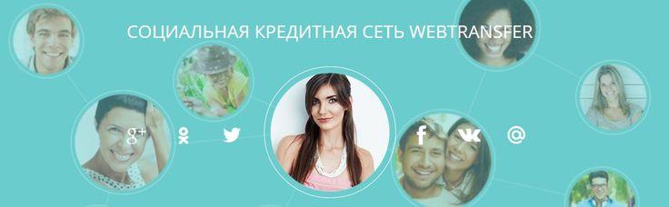 Мой самый интересный и любимый проект. Приглашаю всех ,желающих заработать. http://slexalex8.wix.com/tatyana