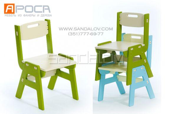 Детские стулья от компании Аросо в Челябинск