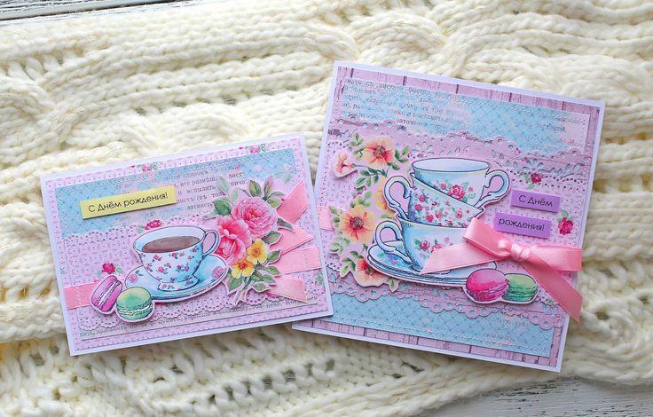 # Vovk Ekaterina: scrap, cardmakind, handmade.: Полуденный чай: две сладких открытки