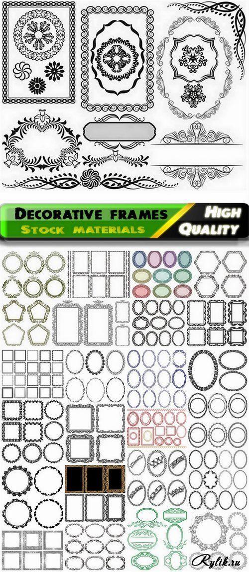 Декоративные рамки для дизайна. Decorative square and round frames