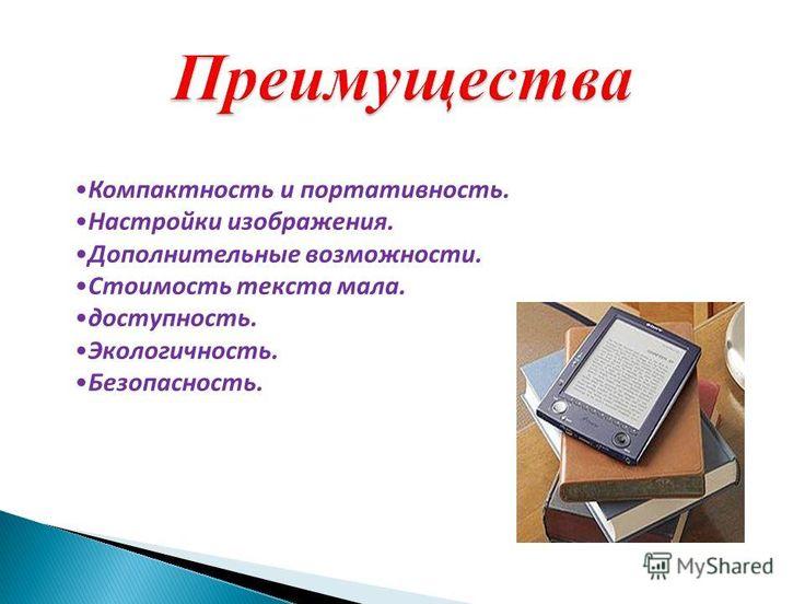 Гдз по информатике онлайн 11 класс семакин