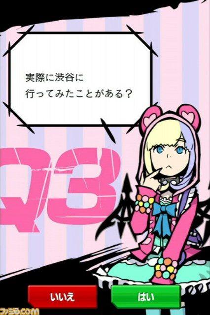 『すばらしきこのせかい LIVE Remix』開発スタッフに訊く――新たな死神のゲームとは!?【拡大画像】