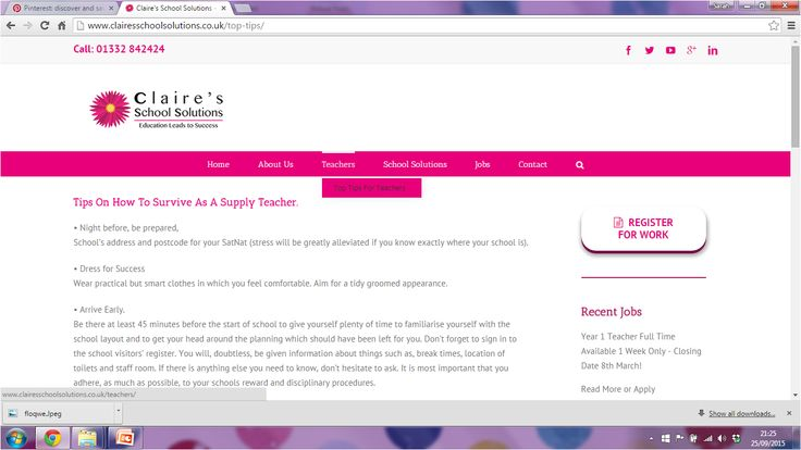 Check out our new website to see top tips for supply teachers.