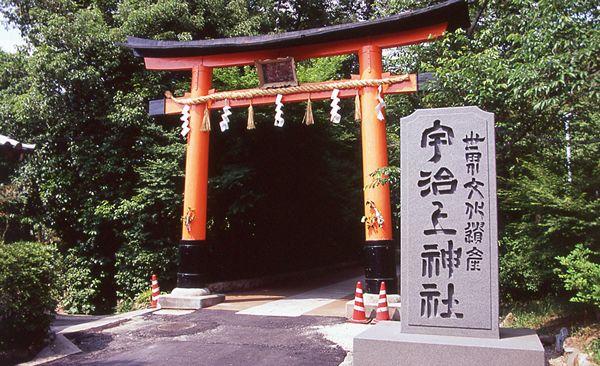 World Heritage Site Ujigami Shrine