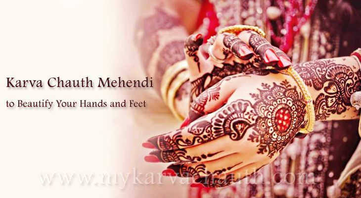 Dazzling Karva Chauth Mehendi Designs to Beautify Your Hands and Feet @ http://bit.ly/2cfQXZ8  #mehndi #designs #karva #chauth #galleries #pictures #Latest