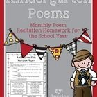 This pack includes a letter to parents about expectations for poem recitation for the school year, a rubric to use to grade kids, and monthly poem ...