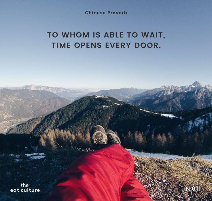 Dedicata a chi sa attendere e scopre che il tempo dell'attesa rende le scelte più forti. #eatcuture #quotes