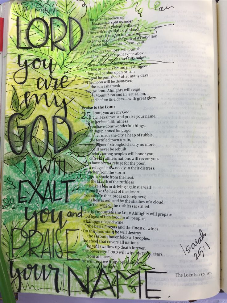 Isaiah 25:1 Lord, you are my God; I will exhale you and praise your name... Bible journaling by Julie Williams