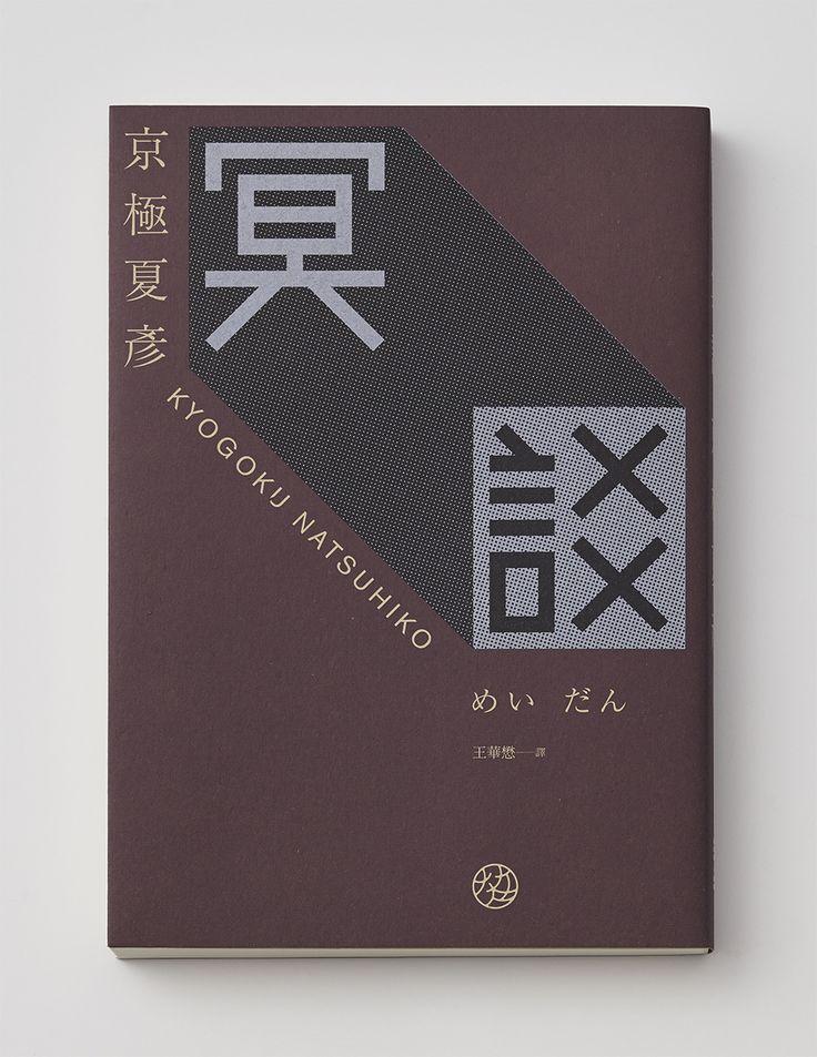 Dark Conversations - wangzhihong.com