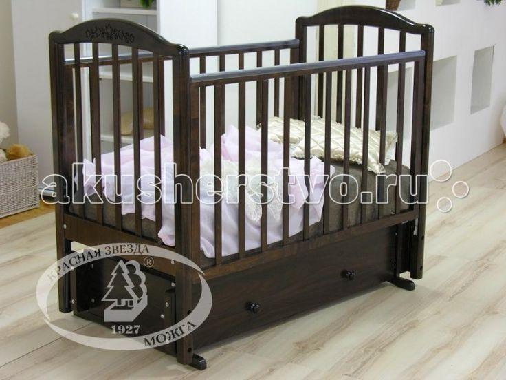 Детская кроватка Можга (Красная Звезда) Руслан С-725 (маятник универсальный)