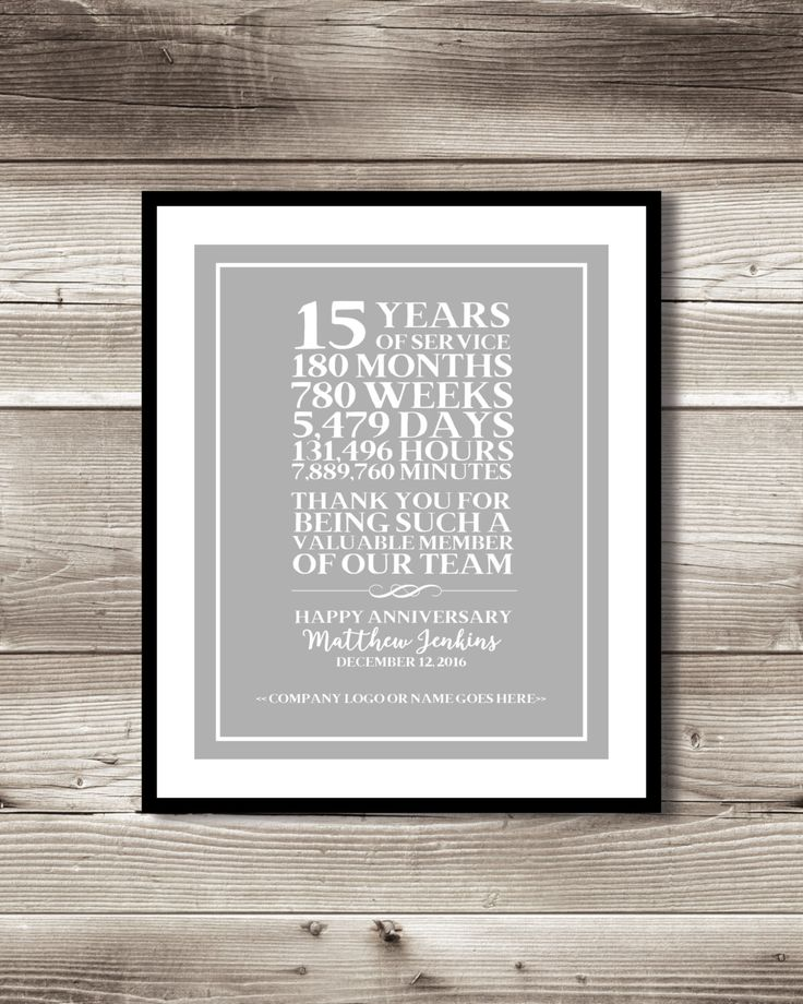 15 Year Work Anniversary Print; gift; digital print; customizable; thank you gift; years of service by ForEvaDesign on Etsy https://www.etsy.com/ca/listing/495381293/15-year-work-anniversary-print-gift