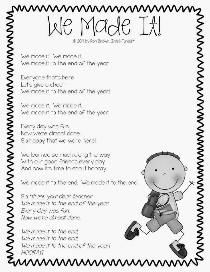 We Made It . . . end of the year song. Use for classroom ...