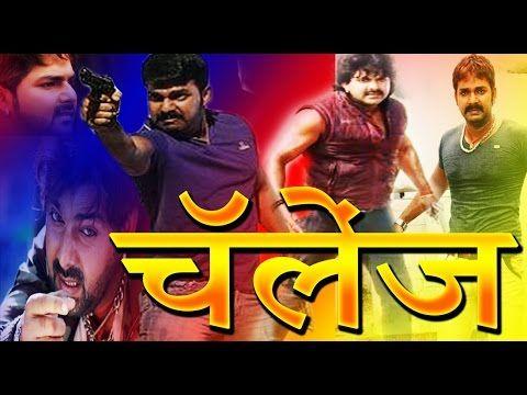 jigarwala full movie bhojpuri s