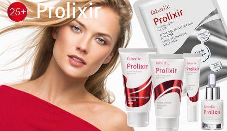 Prolixir-1-1
