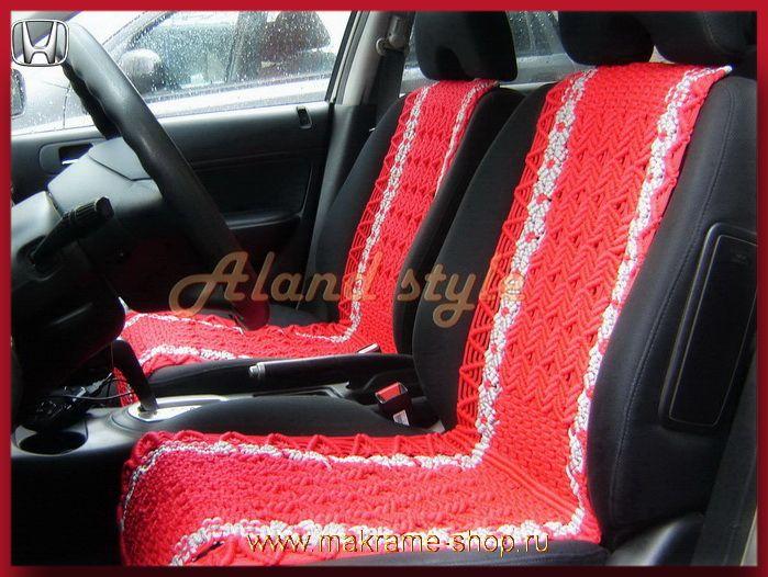 Красные плетеные накидки - для черного салона авто