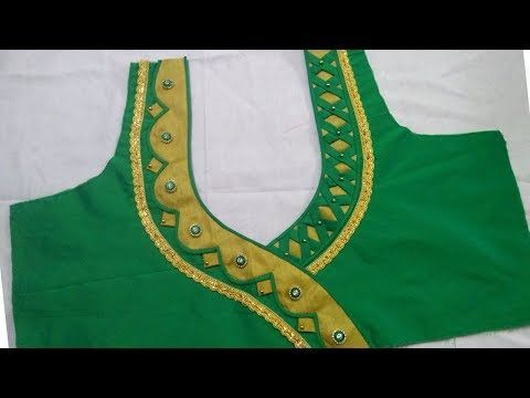 Easy and simple blouse back neck designing || Designer blouse || latest designs of ladies blouses - YouTube