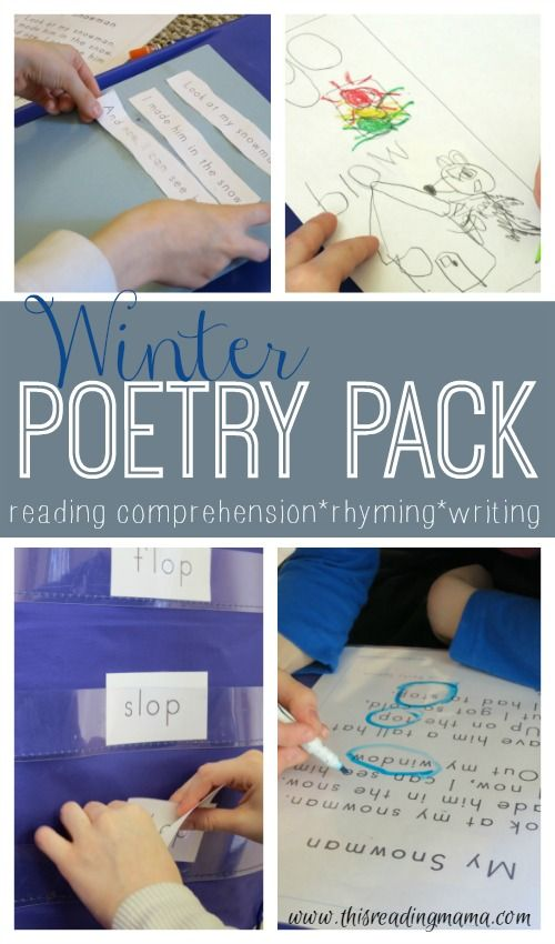 FREE Winter Poetry Pack ~ great for reading comprehension, rhyming, spelling & writing | This Reading Mama