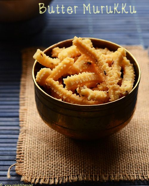 Butter murukku recipe - Easy snack for Diwali 2014 with step by step pictures.