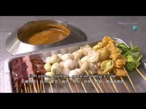 味蕾时光机 the taste of time ep3