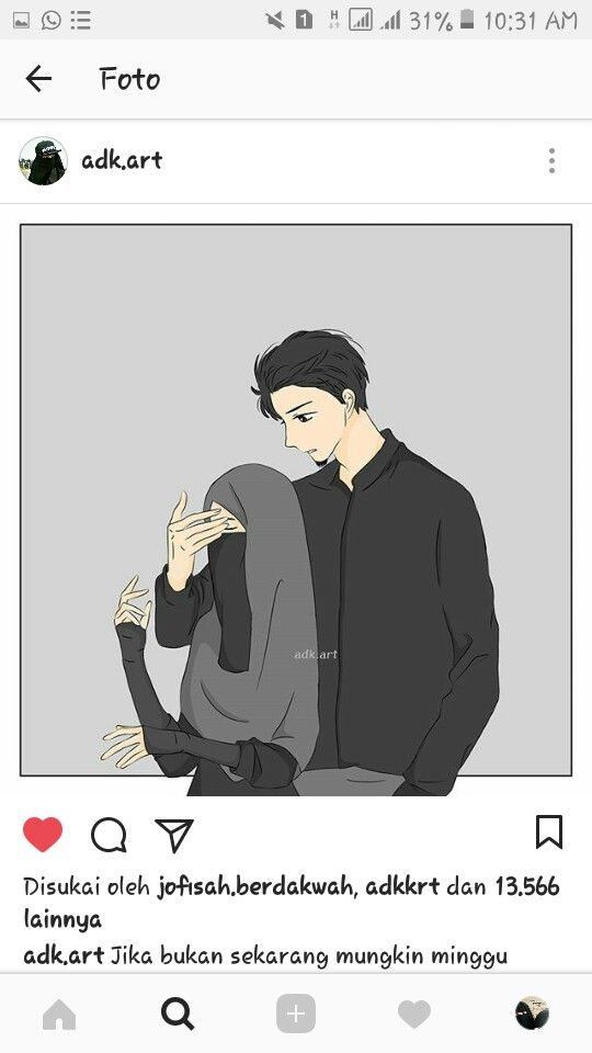 Emad And Irhaa My Way To Myself In 2019 Pinterest Anime