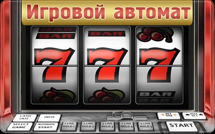 Ігрові автомати дикий захід