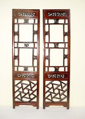 Top 25 ideas about antique chinese screen door wall - Screens for doors that hang ...