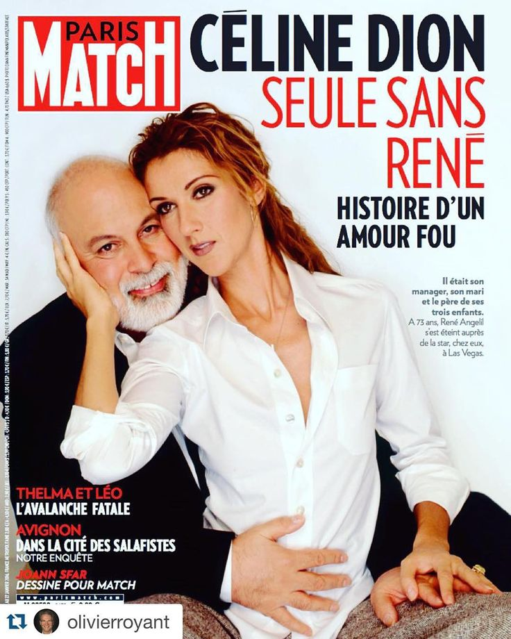repost olivierroyant cette semaine dans paris match c line dion seule sans ren by. Black Bedroom Furniture Sets. Home Design Ideas