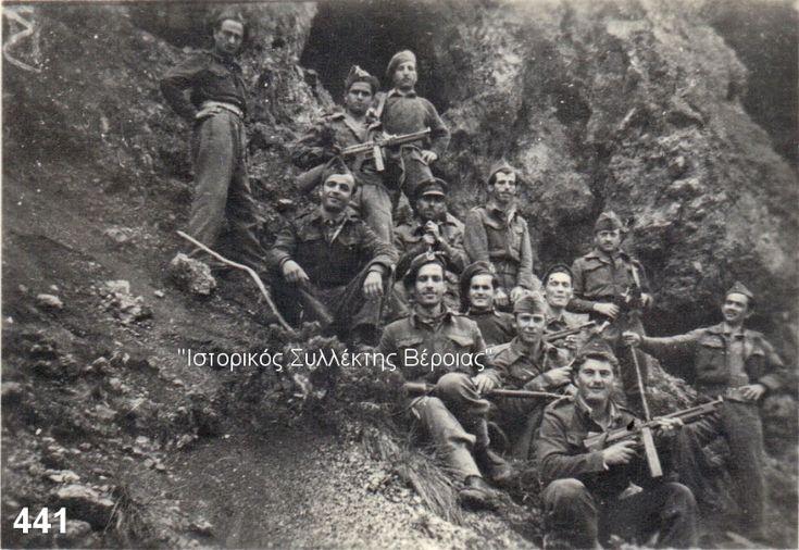 Παύλιανη, Πάσχα 1947 . Στρατιώτες του Εθνικού Στρατού